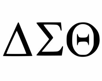 Delta Epsilon Mu Greek Letters