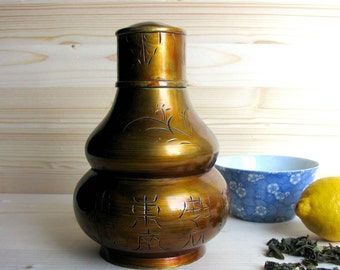 """Antique / Chinese / Pewter Tea Caddy / Rare / Lacquered Tea Caddy / Hand Engraved / Calligraphy / Large / 7"""" / Tea Lover's Gift/ Collectible"""