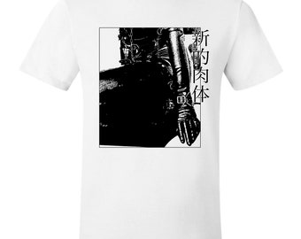 Latex Flesh T-Shirt