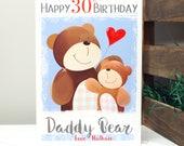 Daddy Bear 30th Birthday Card, Personalised Paper Bear Grandpa Bear Dad Grandad Thirty 30 Happy Birthday Milestone Age Card by Liza J design