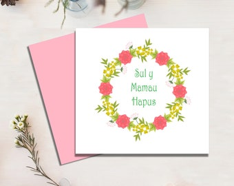 Welsh Mother's Day Card, Happy Mother's Day Card, Sul y Mamau Hapus