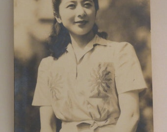 Vintage Japanese Black White Photograph - 1940s - Actress? 3.25 x 5.25 Inches
