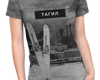 Tagil All-Over Printed Women's T-shirt