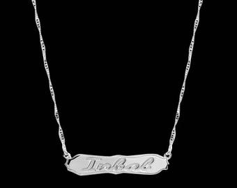 Custom Bar Necklace - Bar Name Necklace - Personalized Bar Necklace - Name Plate Necklace - Engraved Name Necklace - Engraved Bar Necklace