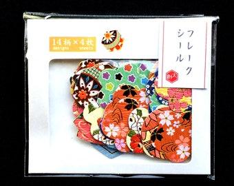 Sticker Flakes - Flower Stickers - Japanese Stickers - Chiyogami Paper Stickers - Yuzen - Kimono Dress Patterns (S274)