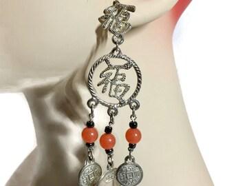 Asian Earring, Chinese Earrings, Vintage Earrings, Charms, Silver, Coins, Massive, Oversized, Long, Pierced, Dangles, Carnelian, Big, Huge