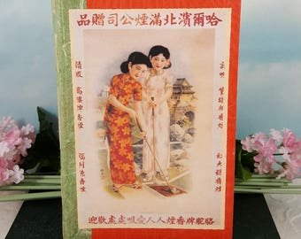 Chinese Women Playing Golf Writing Journal with Vintage 1940's Shanghai Advertising Models on Hardcover Book