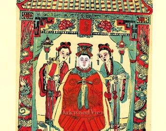 Chinese New Year Print Goddess Matsu, Vintage Asian 1983 8x10 Book Art Print, Foshan, FREE SHIPPING