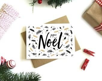 Christmas Card Set - (Set of 5) Christmas Cards, Christmas Card Pack, Holiday Cards, Xmas Cards, Holiday Greeting Card