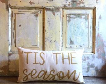 Pillow Cover   Tis The Season pillow   Christmas pillow   Holiday decor   Christmas decor   Holiday pillow   Boho Christmas   Gold