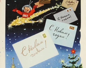 Happy New Year! Artist Znamensky - Used Vintage Soviet Postcard, 1961. Cosmonaut Spacecraft Rocket Satellite Space Red Star Christmas Print