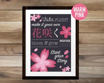 Hanasaku Bloom and Grow, Japanese Sakura Cherry Blossom, Pink and Grey Wall Art Decor, INSTANT DOWNLOAD