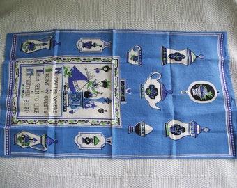 Vintage Fallani and Cohn Linen Tea Towel Kitchen Towel