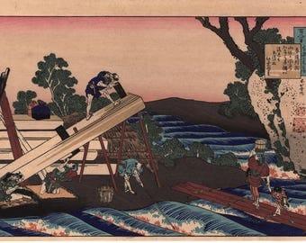 "Japanese Ukiyo-e Woodblock print, Hokusai, ""Poem by Harumichi no Tsuraki"""