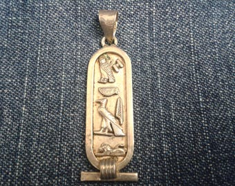 Lovely Vintage Egyptian Cartouche