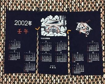 Vintage Japanese Calendar Noren Curtain, Door Noren Indigo Cotton