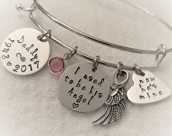 Personalized Memorial Bangle, I Used To Be His Angel Bracelet, In Memory of Daddy, Memorial Bracelet, Memorial Bangle, Remembrance Jewelry