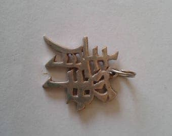 Sterling Silver Yoga Chinese pendant Tranquility