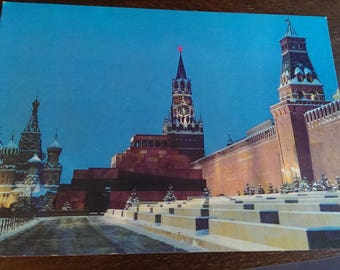 Set of 5 Vintage Soviet Postcards, Collectible Postcards from 5 Views in Moscow from 1980s, The Red Square, Kremlin