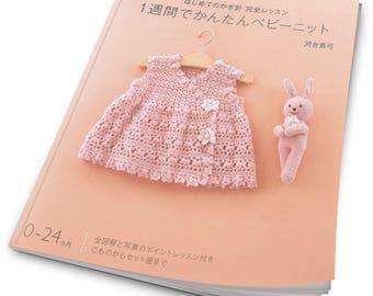 Baby crochet patterns - baby crochet dress - baby crochet toys - japanese craft ebook - pattern - PDF - Instant Download