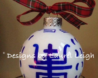 Chinoiserie Ornament - Symbol 1 - Blue and White - CUSTOM ORDER - Holiday - Christmas - Asian design - Delft