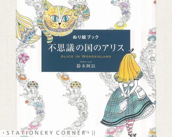 Alice in Wonderland Japanese Colouring Book // Disney Lewis Carroll Children's Storybook Cheshire Cat White Rabbit Animal Food Fantasy .. //