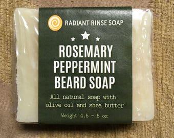 Rosemary Peppermint Beard Soap