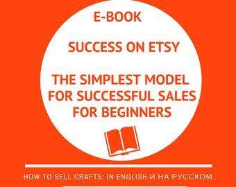 Success on Etsy Sell on etsy How to sell Selling on etsy Starting store Start a shop Etsy seller guide  Instant download