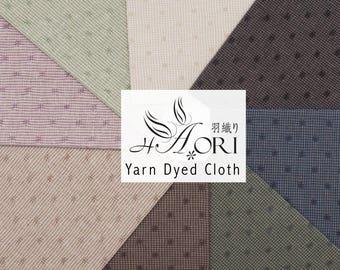 Precut fabric (Double-sided fabric   Fat eighth bundle   8 pieces   45cm x 27.5cm   Yarn Dyed   100% Cotton)