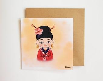 Small Japanese postcard