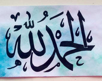 ORIGINAL Alhamdullilah Arabic/Islamic Wall Art