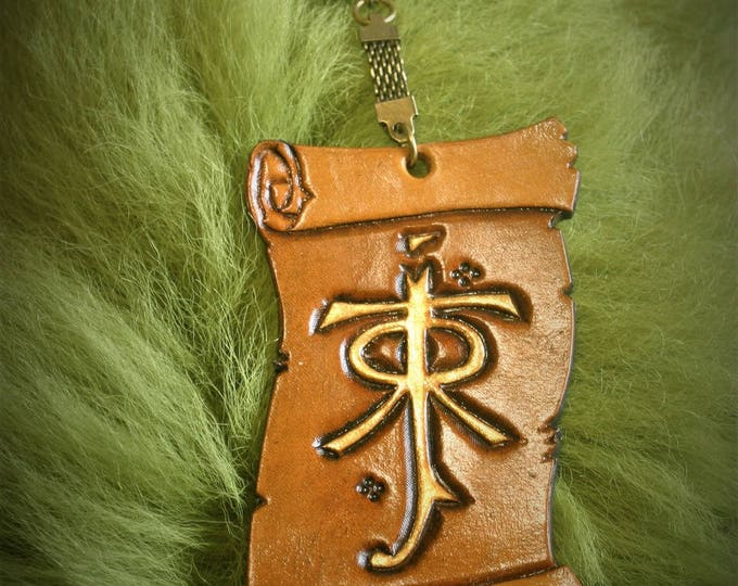 Jewelry bag, luggage, key giant embossed leather logo JRR Tolkien