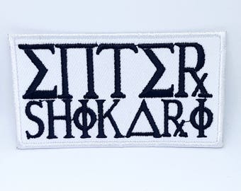 998# ENTER SHIKARI white stripe punk rock heavy metal music iron on patch