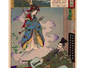 The bow of Benzaiten (Toyohara Chikanobu) N.1 ukiyo-e woodblock print