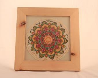 Mandala painting, Hebrew inspiring sentence mandala, Mandala drawing, Mandala art, Mandala wall art,  Circle mandal, Mandala designs