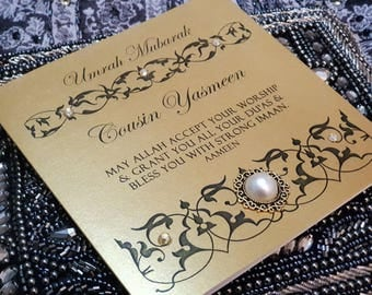 Personalised Handmade Umrah or Hajj Mubarak Congratulations Muslim Islamic Card Unique Keepsake Design 1