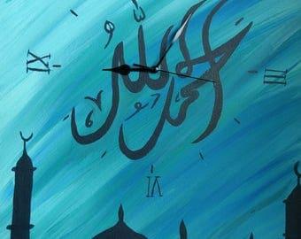 Islamic calligraphy clock