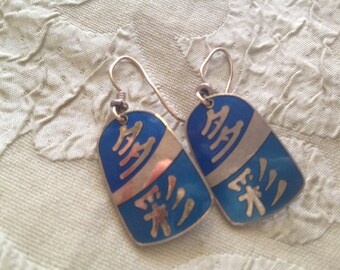Laurel Burch Ancient Shields Cloisonne Earrings French Earwires Vintage Jewelry 1980s Gold Filled Teal Blue Gold