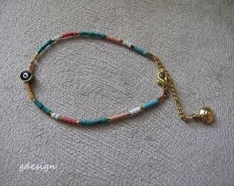 Afgani bead bracelet, Gold Plated, Kaballah Bracelet,  Evil Eye Bracelet, Good Luck Bracelet, Afgani bead bracelet, Charm Bracelet
