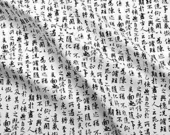 Chinese Text Fabric - Ancient Chinese Calligraphy By Thin Line Textiles - Chinese Calligraphy Cotton Fabric By The Yard With Spoonflower
