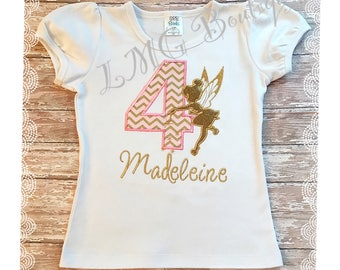 Tinkerbell birthday shirt - Personalized Fairy Birthday Shirt Number - Fairy birthday shirt - Tinkerbell  Shirt - Fairy party