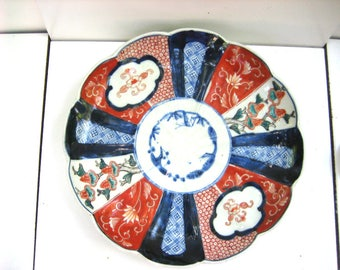 Antique IMARI  Hand-painted Tulip Themed Japanese Porcelain Plate
