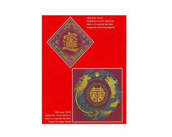 Cross Stitch Pattern Chinese Blessing Words, Chinese Cross Stitch, Fengshui Embroidery Pattern, Pinn Stitch