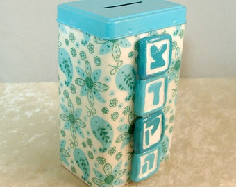 Tzedakah Box - Aqua Flowers