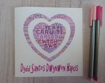Cerdyn 'Dydd Santes Dwynwen Hapus' ~ Welsh 'St Dwynwen's Day' Greeting Card ~ Welsh Valentine's Day Card ~ Cariad Card ~ Caru Ti Card ~ SWS