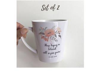 2018 Yeartext 12 oz. Latte Mug