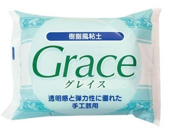 BIG DEAL Grace air dry clay 200 gram (great quality and flexible)
