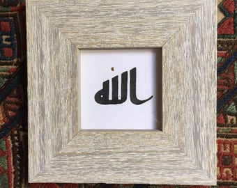 Allah / God in Arabic Kufi calligraphy, Black ink with 23ct Gold drop, in Handmade Frame