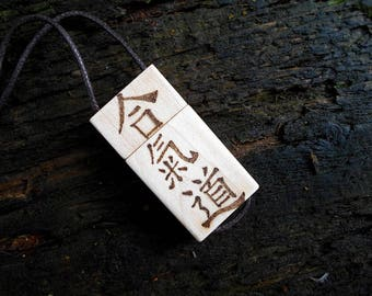 AIKIDO Personalized USB wooden 2.0 Pendrive memory stick necklace