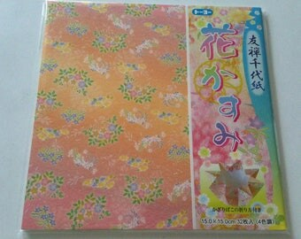4 paper colors 32feuilles Japanese origami flowers in gradient colors